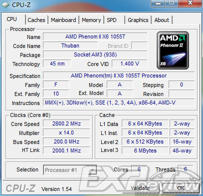 AMD Turbo Core 02 Primeras pruebas del Phenom II X6 1055T